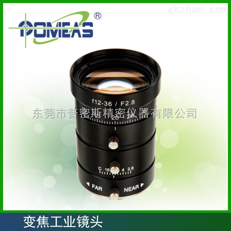普密斯-变焦工业镜头PMS-123628M
