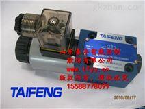 供应TF-M-SED6型电磁球阀