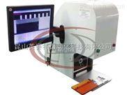 FFC半自动CCD检测机