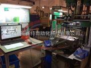 非標定制注塑模在線CCD檢測系統