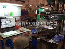 非标定制注塑模在线CCD检测系统