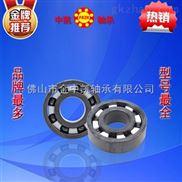 供应氧化锆(ZrO2)陶瓷轴承耐腐蚀高转速轴承6304 6305 6306 6307 6308