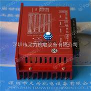 全新原装YAKO研控步进驱动器SSD2608H