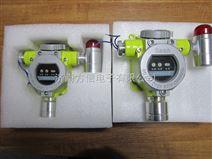 氟化氢浓度检测报警器