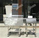 检测机高速重量检测机,快食面重量不合格检测机