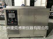上海-有机溶剂超声波清洗机