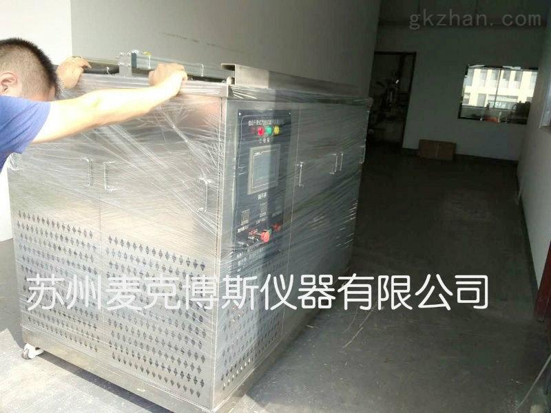 有机溶剂超声波清洗机