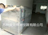 天津-有机溶剂超声波清洗机