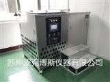 环保有机溶剂超声波清洗机
