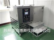 北京-环保有机溶剂超声波清洗机