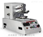 万能磨耗试验机/万能摩擦磨损试验机/万能耐磨仪