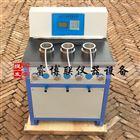 水泥土渗透系数试验仪