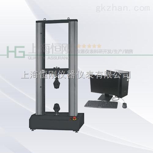 端子强度检测仪_多功能端子抗张强度试验机