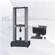 1KN塑钢带拉力拉伸强度试验机上海生产商