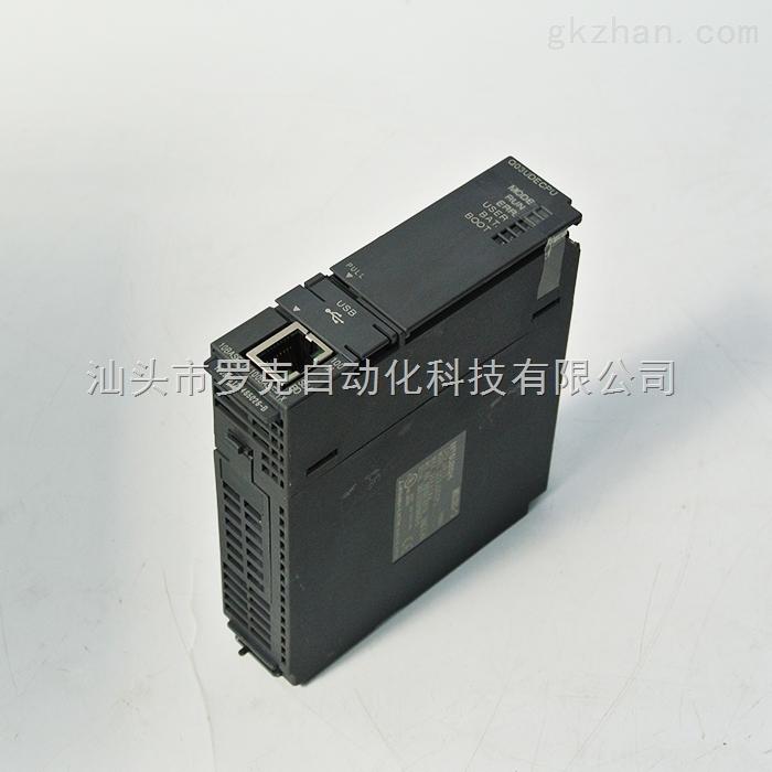 Q03UDECPU 三菱Q模块