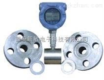 高壓夾裝液體渦輪流量計