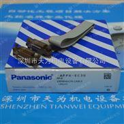 日本松下Panasonic通讯电缆