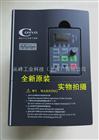 康沃CONVO 3变频器P380 5.5K/7.5KW 380V