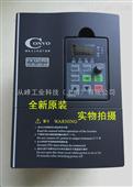 convo FSCG05.1-2K20 (CVF-G5-2.2KW)2.2G5