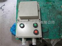 LBQD-9A/1PL带漏电防爆磁力开关