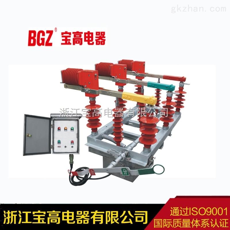 35KV柱上高压隔离负荷开关
