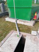 20吨/天地埋式污水处理设备一体机