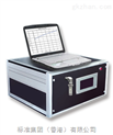 平均粒度分析仪-马尔文激光粒度分析仪