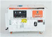 15kw静音柴油发电机报价