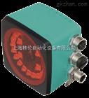P+F 阀门定位系统 光学读码器 PCV100-F200-B17-V1D-6011