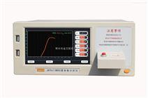 管参数分析测试仪器