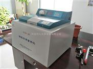 ZDHW-9-煤炭发热量分析设备