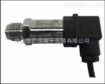 替代WIKA 0-250Bar压力传感器