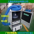 QF-3000S 3KW铝屑回收工业灰尘柜式吸尘器