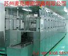 上海环保有机溶剂超声波清洗机