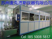 天津环保碳氢超声波清洗机