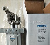 费斯托FESTO止动气缸DFST-50-30-DL-Y4-A 555573