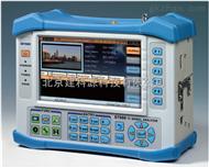 S7000电视信号综合分析仪