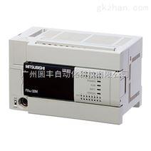 FX3U-32MT/ES-A 三菱PLC FX3U-132MT价格优惠 FX3U-32MT/ES-A