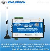 金鸽S270  APP远程控制RTU模块  云平台管理无线RTU模块