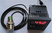 噪声检测仪 声音测量报警记录仪