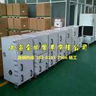 YX-2200A磨具机械粉尘吸尘器