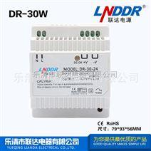稳压电源工控电源DR-30W-24V导轨电源安防监控电源