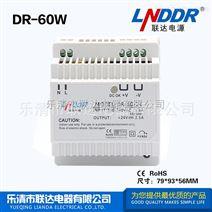 24V开关电源直流电源稳压电源导轨电源DR-60W-24V