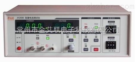 JK2686电解电容漏电流测试仪器