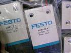 费斯托FESTO1310182FESTO气爪DHWS-32-A 1310182