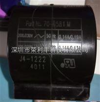 70-0581电磁阀线圈