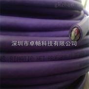 西门子屏蔽电缆6XV1830-OEH1O深圳卓畅科技