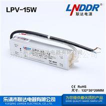 LED防水恒压电源15W -24V-0.7A防水开关电源