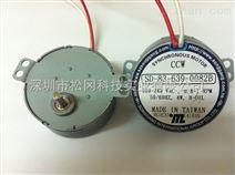 供应灯专用永磁同步电机SD-83-639-0082