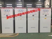双龙威高压固态软启动柜厂家